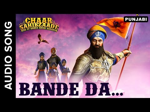 Bande Da | Full Audio Song | Chaar Sahibzaade: Rise Of Banda Singh Bahadur