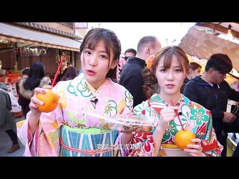 惊喜旅程[第7期]SNH48成员日本玩制服诱惑 20160331