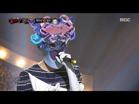 [King of masked singer][복면가왕] - 'Cancer' 2round   - I LOVE YOU 20180715