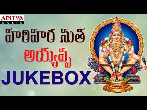 Swamiye Saranam Ayyappa || Telugu...