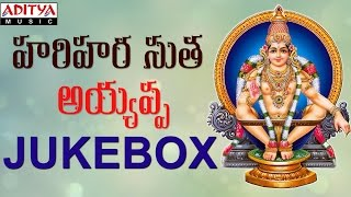 Swamiye Saranam Ayyappa || Telugu Devotional Songs ||Jukebox || Parupalli Sri Ranganath
