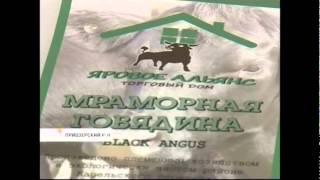 Ленинградское время. Импортозамещение в Ленобласти...