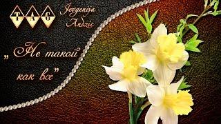 "TAG ""НЕ ТАКОЙ КАК ВСЕ"" от Jevgenija Andzic Вышивка крестом:"