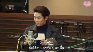 [2PM2U] 150124 Taecyeon - C Radio Idol true color part 2/2 (Thaisub)