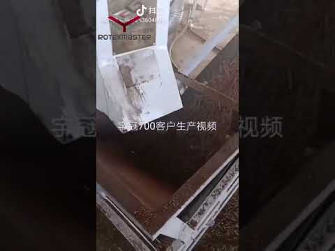 Biomass Wood Pellet Machine,Working Video of Wood Pellet Mill