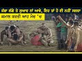 #389 Final Match :- Nangal Ambian Vs Dhandoli At Sukhanwala Faridkot Kabaddi Tournament 04 Oct 2018