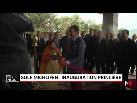 Le Prince Moulay Rachid inaugure le ''Michlifen Golf and Country Club''
