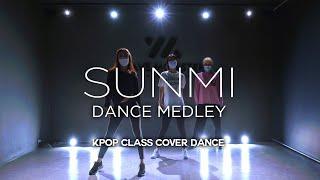 SUNMI (선미) DANCE MEDLEY 댄스메들리 …