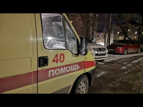 Как работает скорая помощь. Обратная сторона. Иваново. Ambulance