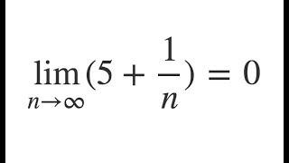 Предел последовательности (5 + 1/n) при n стремящемся к бесконечности