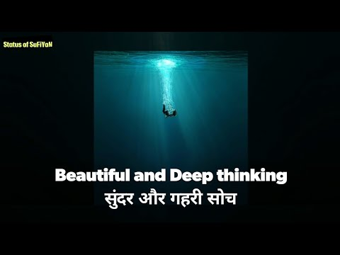 Deep Thinking Quotes Inspiration Beautiful And Deep Thinking Quotes Whatsapp 48sec Status Video YouTube