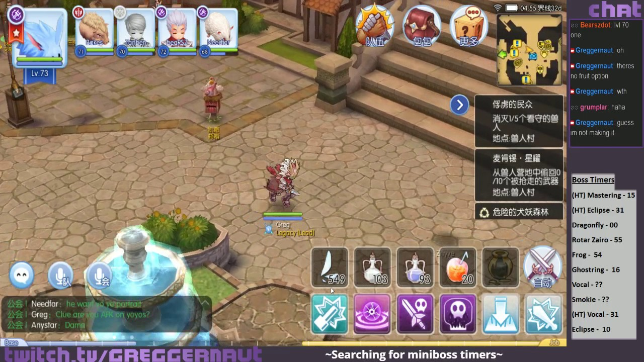 Hair Style Quest Ragnarok Mobile: [RO Mobile] Crafting The SinX Mask
