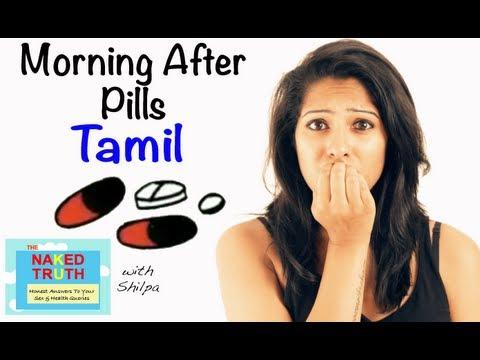 Tamil sexy speach