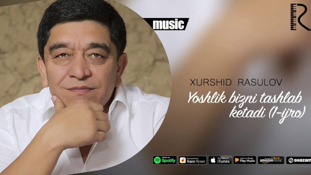 Xurshid Rasulov - Yoshlik bizni tashlab ketadi (1-ijro)