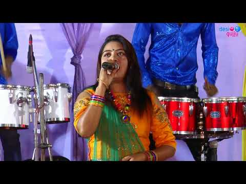 DUHA CHHAND Non Stop - Gujarati Live Garba Song  Super HIt - 2018 - 19 must watch
