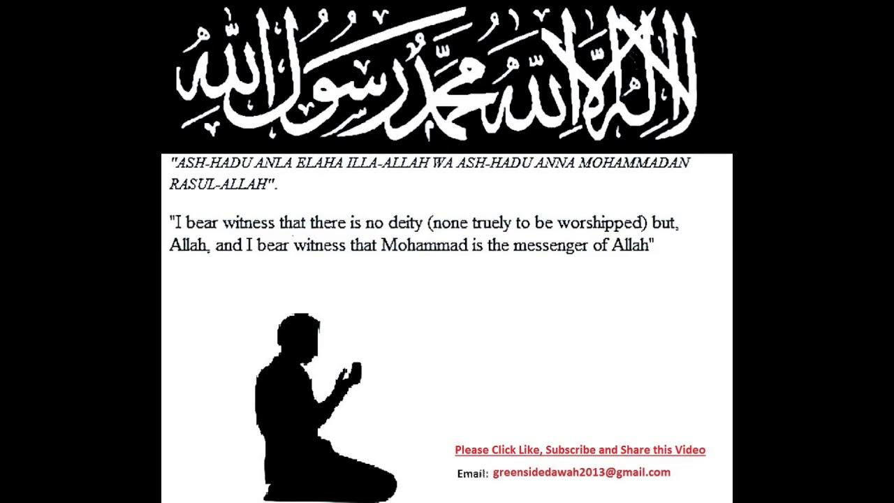 The Three Fundamental Principles Series 27 - The Pillars of Faith Belief in Allah
