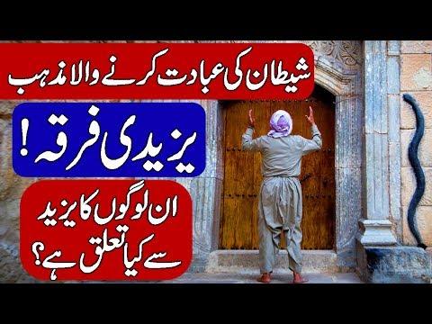 Facts & History of Yazidis Religion. Hindi & Urdu
