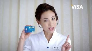 CM 吹石一恵 VISA ファミレスでも使っていいのです、Visa篇.