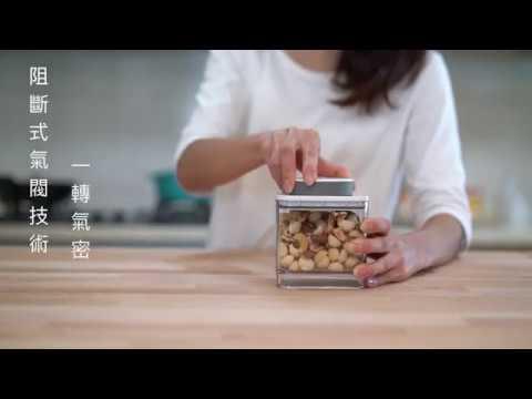 「輕輕鬆鬆保鮮成功!ANKOMN 保鮮盒|哎喔選好物」