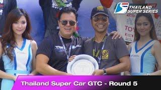Prize Presentation Thailand Super Car GTC Round 5 | Bira International Circuit