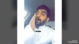 سواق سعودي ركبت معه بنت رايحه تقابل حبيبها 😱😂
