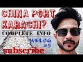 China port karachi - complete information & route