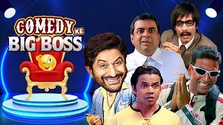 Comedy Ke Poj Niam Loj Dua Lom Zem Zoo Saib Tshaj Plaws | Rajpal Yadav -Johnny Qiv - Paresh Rawal - Akshay Kumar