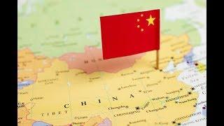 видео Китай: внешняя политика. Основные принципы, международные отношения