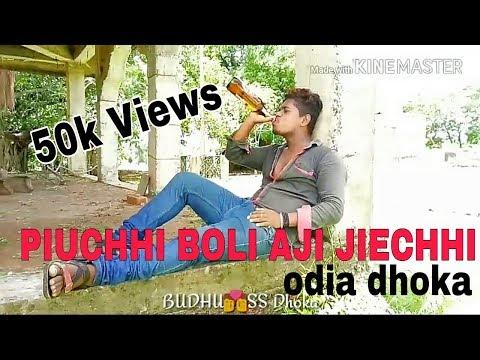 Piuchhi boli aji jiechhi odia budhu dhoka songs.mp4