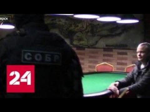 Росгвардия нашла тайный лаз в подпольные казино Красноярска - Россия 24