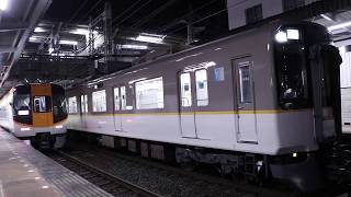 近鉄9820系EH24 定期検査出場回送