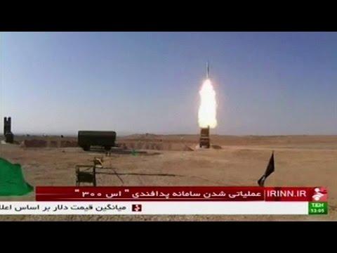 اس-۳۰۰ در ایران عملیاتی شد