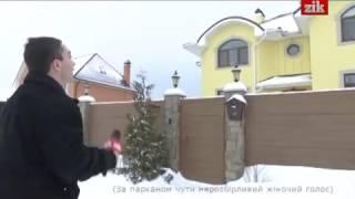 Телеканал ZIK про неймовірні Статки Пашинського та його родини
