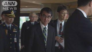 まもなく日韓防衛相会談 GSOMIAの破棄めぐり(19/11/17)