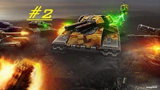 Tanki Online: Juggernaut Skills #2 (EPIC)