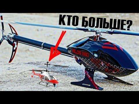 🚁 ГИГАНТСКИЙ ЭЛЕКТРО ВЕРТОЛЕТ VELOS 880