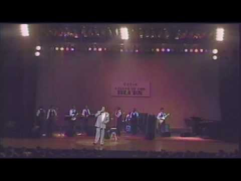 Bobby Bland Live In Saint Louis Part 2