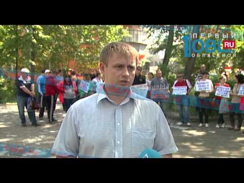 Родители Копейска вышли на митинг против детского сада