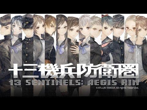 『十三機兵防衛圏』プロモーションムービー#02