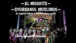 Suara Merdu Gus Azmi Cinta Dalam Istikhoroh Syubbanul Muslimin Live in Blitar.mp3