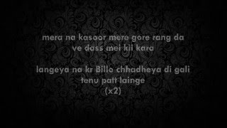 Patt Lainge | Gippy Grewal ft. Neha Kakkar | Desi Rockstar 2 | Lyrics Video
