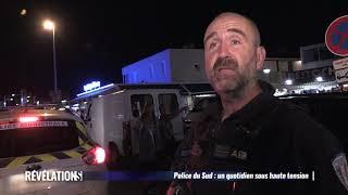 Reportage Police du Sud - Vias - RMC Story
