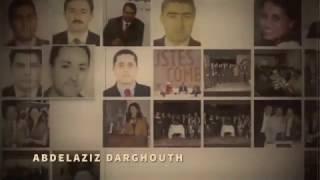 18 ème Anniversaire du CJD Tunisie