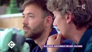 Hubert Charuel et Swann Arlaud pour le film PePaysan - C à vous - 30/08/2017