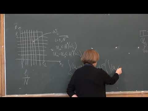 Шапошникова Т. А. - Уравнения с частными производными - Спектр задачи Дирихле для оператора Лапласа