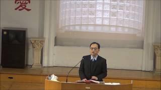 20180211浸信會仁愛堂主日信息_胡維華牧師