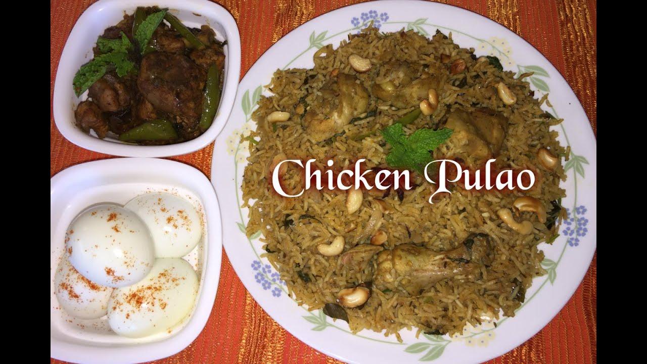 pakistani chicken pulao recipe