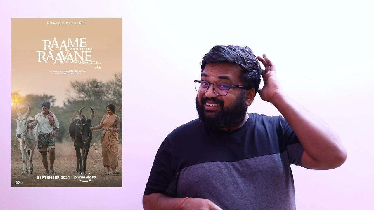 Download Raame Aandalum Ravane Aandalum review by prashanth