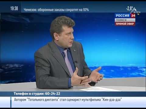 И.Постоленко: «ИНО Томск» – этопервый вРоссии комплексный проект территориального развития»
