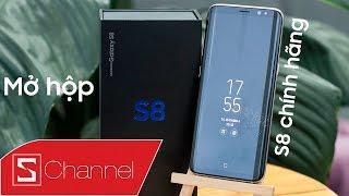 Schannel - Mở hộp Galaxy S8 | S8+ chính hãng đầu tiên tại Việt Nam: Ngày bán đã cận kề!!!